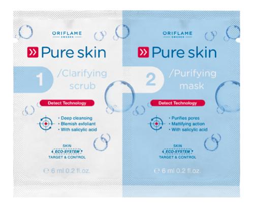 Pure skin 1