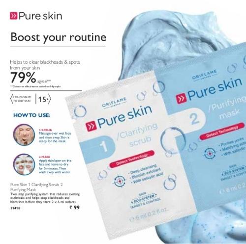 Pure skin 2