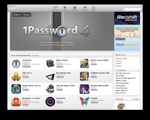 1password 5