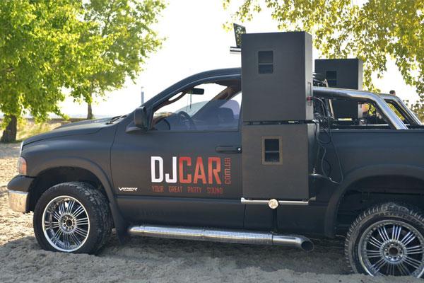 djcar1