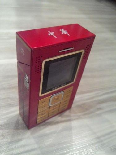 Wang XYW 3838 4