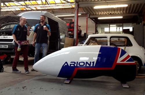 Arion 1 8