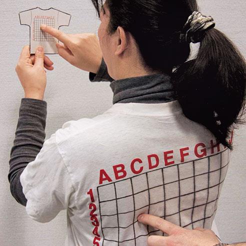 01-back-scratchers-t-shirt-af