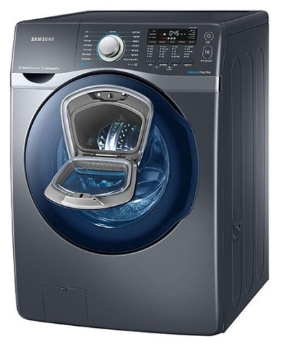 Samsung WW8500 AddWash 1
