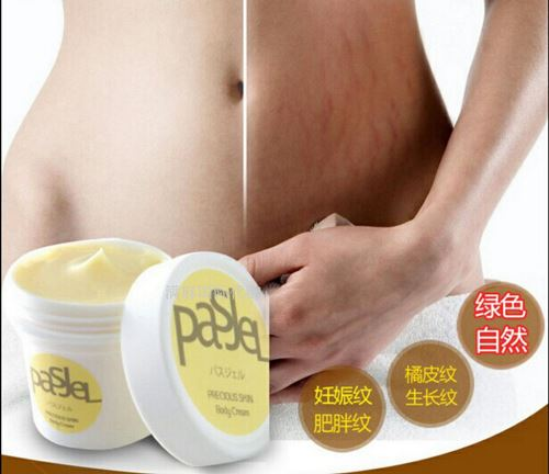 Pasjel Stretchmarks Removal Cream 1