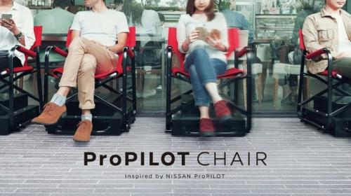 ProPilot chairs by Nissan 1