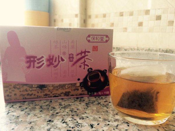 Longrich slimming tea