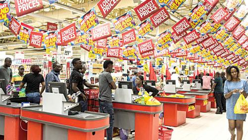 fast moving consumer goods companies in Nigeria