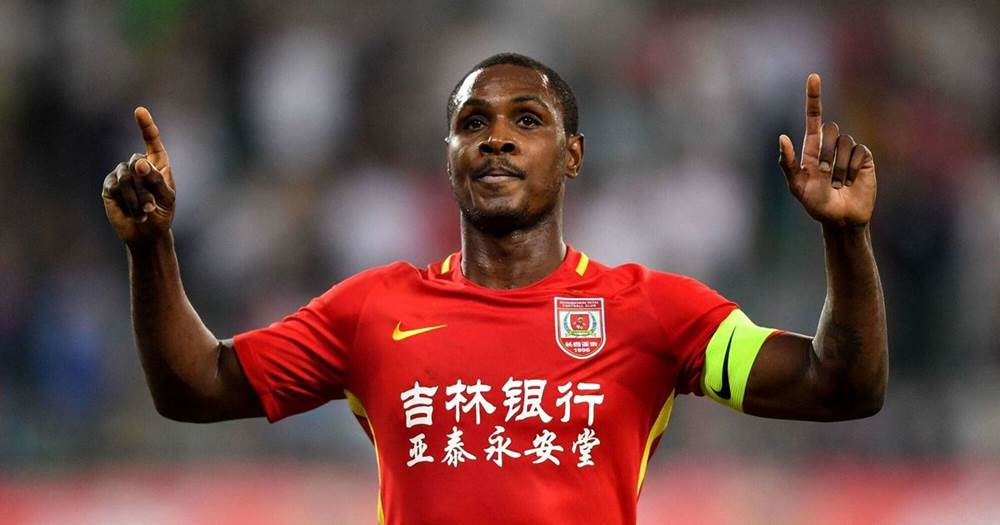 Why Did Manchester United Sign Nigerian Odion Ighalo